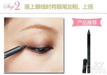 4步骤简单大眼妆眼线画法 小眼立刻变大(2)
