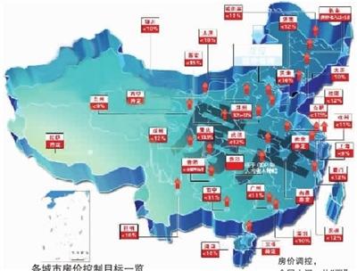 福州城市化地图