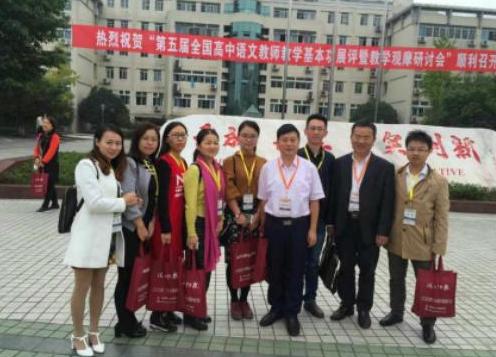 宁乡一中教师在全国性v教师中获佳绩飞腾方正4.1安装教程图片