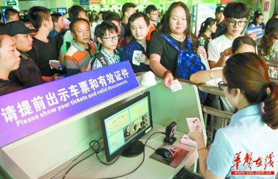 端午假期长沙乘车有新规:乘车购票记得带身份证