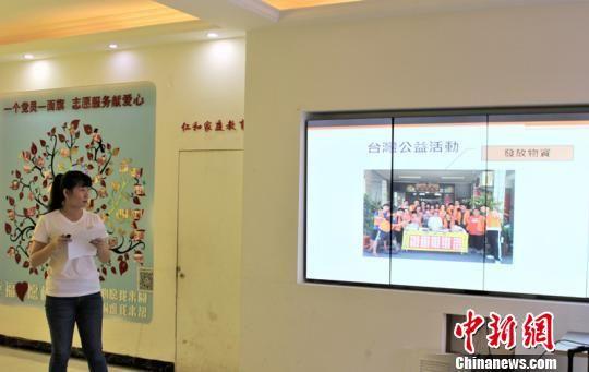来自台湾的实习生欧梦欣分享台湾公益体验。 宋晓帆 摄