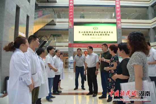 湖南省脑科医院援建吐鲁番市人民医院卒中中心。