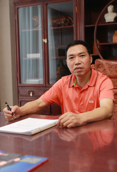 林荣忠 张家界中海置业发展有限公司董事长