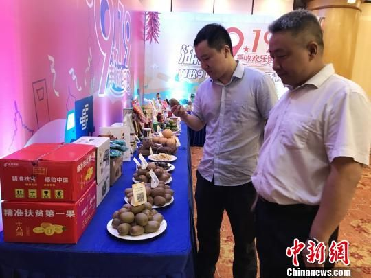 发布会上的湖南特色农产品受青睐。 唐小晴 摄