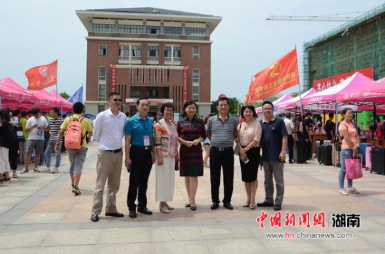 湖南软件职业学院喜迎新生