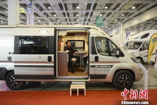 旅博会上展出的房车。主办供图