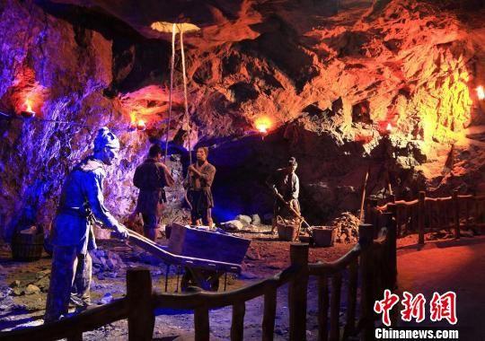 资料图:湖南宝山国家矿山公园展示的隋唐采矿工艺场景。郴州市委宣传部供图