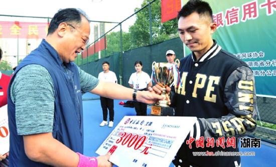 中国银行湖南省分行副行长任晨为获奖队伍颁奖