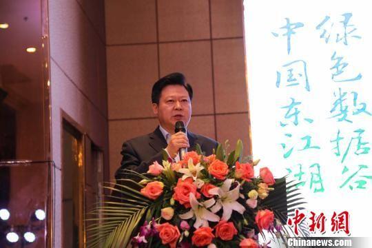 郴州市长刘志仁在东江湖绿色数据谷高峰论坛介绍郴州绿色发展。郴州宣传供图