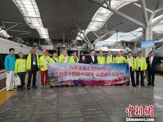 600余名香港同胞乘高铁专列访问湖南