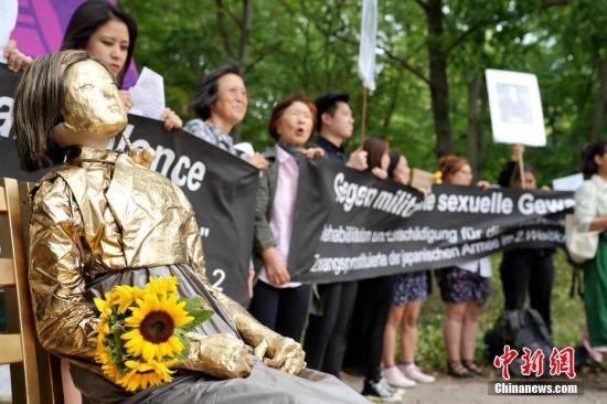 日媒:日本政府拟在韩国解散慰安妇财团时严正抗
