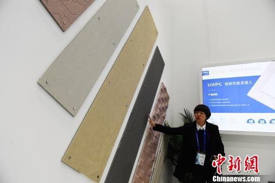 中民筑友展示超高性能混凝土专利产品―彩力板。 杨华峰 摄