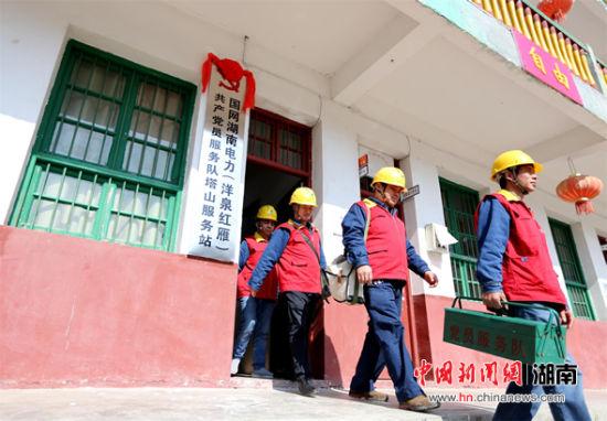 塔山服务站工作人员出发前往客户家里处理用电故障。