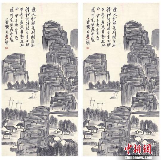齐白石作品《山水图》。 故宫博物院藏