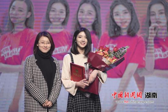 湖南工业大学商学院的黄丹琦获得亚军。