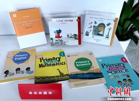 """中南传媒的""""走出去""""图书。 邓霞 摄"""