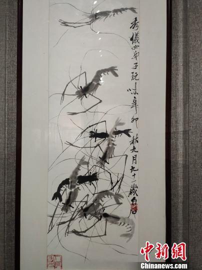 齐白石的《八虾图》。 王昊昊 摄
