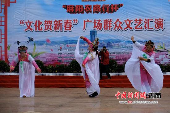 2019年麻阳'文化贺新春'广场文化活动。