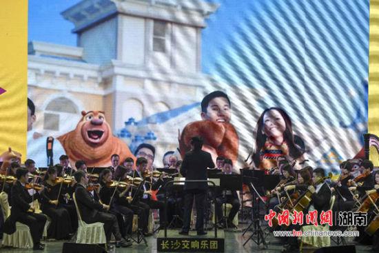 交响乐演奏动漫《熊出没》中的主题曲《看看世界有多大》。。