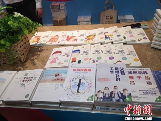 湖南教育出版社出版发行的儿童图书。 刘曼 摄