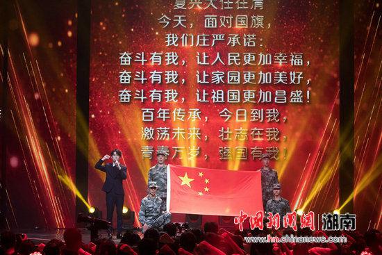 新青年代表易烊千玺和西藏军区边防战士一同庄严宣誓。湖南卫视供图
