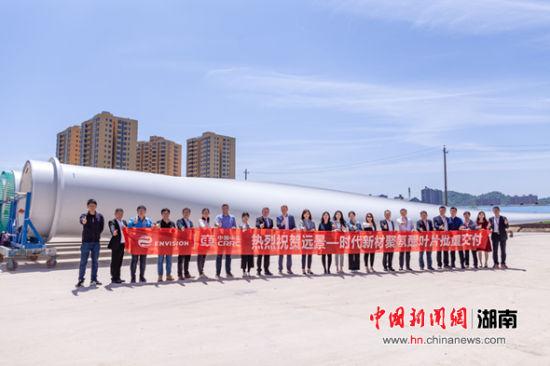 全球最长聚氨酯风电叶片交付现场。 时代新材供图