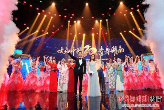 湖南国际频道上星十周年全新启航。