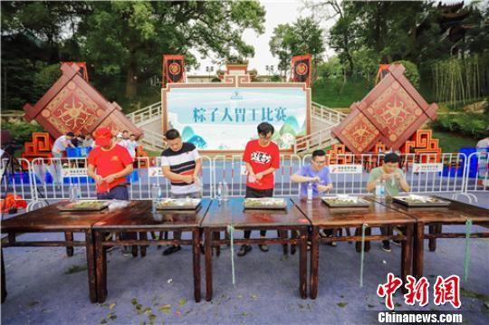 游客参与吃粽子比赛。 主办方供图