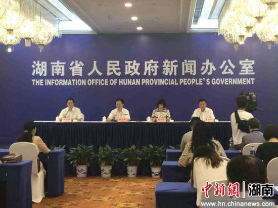 """""""中华一家亲""""海峡两岸各民族交流活动新闻发布会。"""