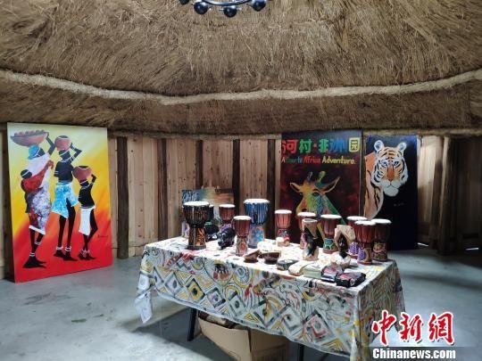 非洲文化产品展示。 王昊昊 摄