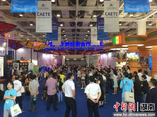 6月27日至29日,第一届中非经贸博览会在长沙举行。