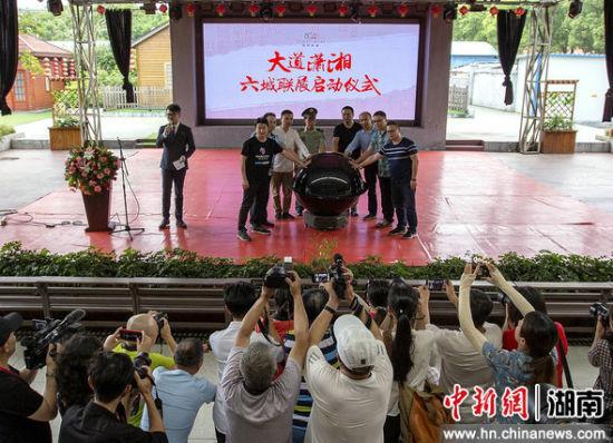 2019大道潇湘献礼新中国成立七十周年六城联合影展活动正式启动。
