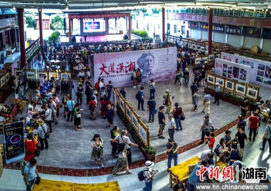 活动现场聚集了来自湖南六座城市的嘉宾和摄影家。