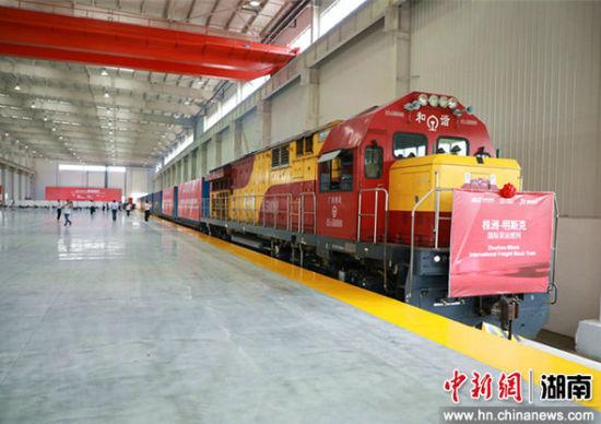 中欧(株洲)国际货运班列缓缓驶出站台。
