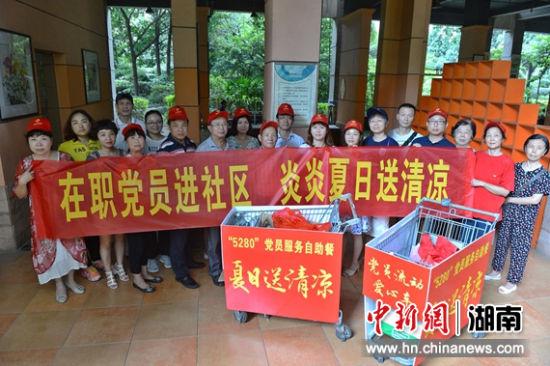 东塘街道辖内一小区开展党员志愿服务活动。