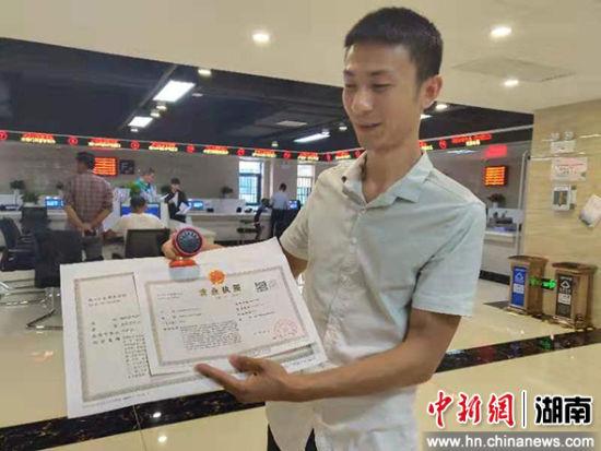 """湖南聚集网科技有限公司成为首个浏阳市""""企业开办零成本""""企业"""