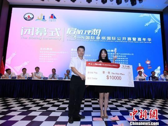 中国棋手居文君斩获A组女子组冠军。组委会供图