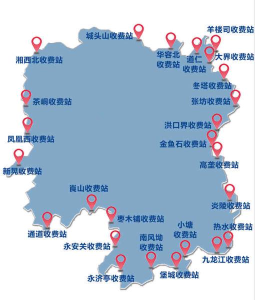 湖南将拆除25个省界收费站。