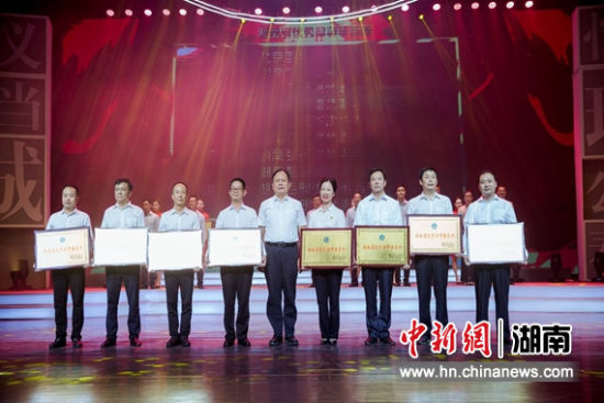 8月9日,湖南纪念律师制度恢复四十周年总结表彰会在长沙举行。