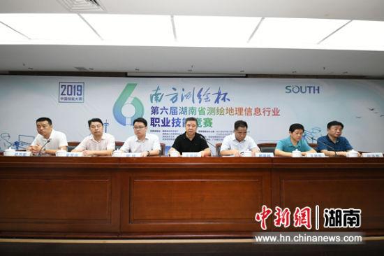 第六届湖南省测绘地理约旦vs阿曼信息行业职业技能竞赛开