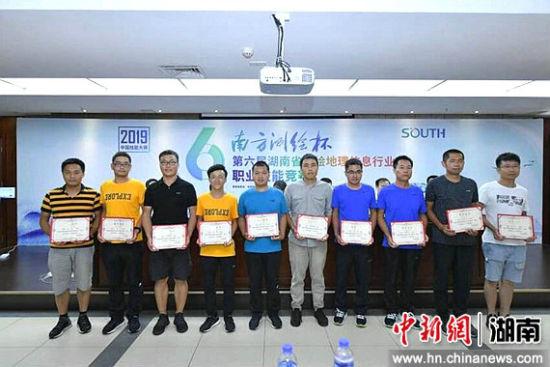"""10名选手被授予""""湖南省测绘地理信息技术能手""""称号。"""