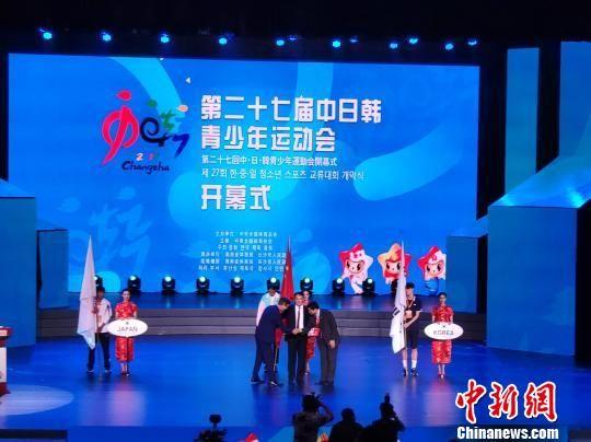三国代表团团长及旗手入场。 王昊昊 摄