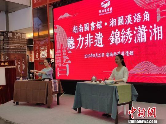 中国茶艺展示。 王昊昊 摄