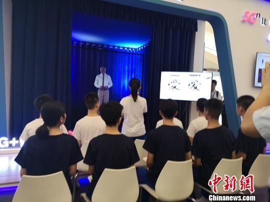 """经过""""5G室内数字零碎+全息投影+VR""""技能,先生体验伶俐讲堂,远在千里的教师如在面前目今。 刘曼 摄"""