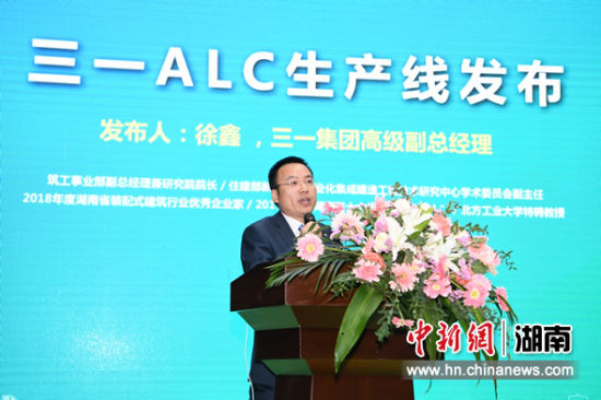 三一团体初级副总司理徐鑫引见三一的ALC消费线。