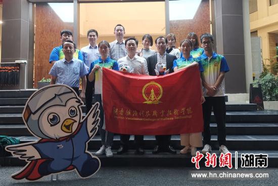 http://awantari.com/hunanxinwen/69470.html