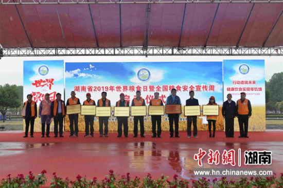 http://awantari.com/hunanxinwen/69395.html