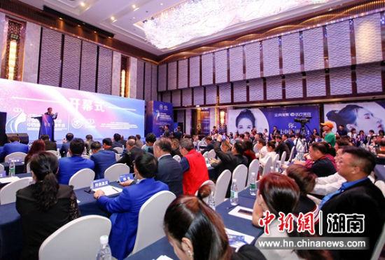 中国整形美容协会中中医医美年会在长沙举行。主理方供图