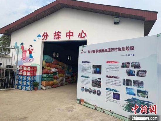 春华山村的农户零星废品定点回收站。 鲁毅 摄