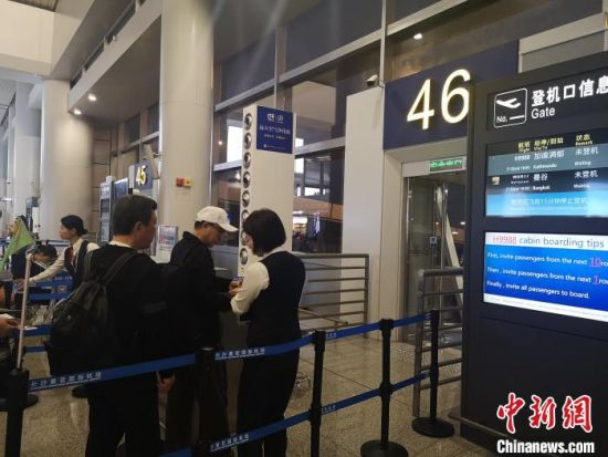 游客从长沙直飞尼泊尔加德满都。 长沙机场供图 付敬懿 摄
